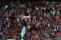 """Перед первым после рестарта сезона домашним матчем АПЛ """"Манчестер Юнайтед"""" разместил на """"Олд Траффорд"""" фото 40 тыс. фанов"""