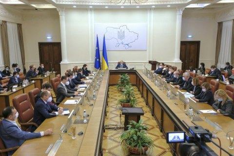 Кабмин назначил главу Комиссии по регулированию азартных игр и лотерей