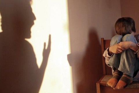 В Киеве учительница инклюзивного класса избила ребенка с аутизмом