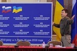 Медведев на украино-российском бизнес форуме