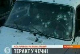 В Чечне предотвращен теракт
