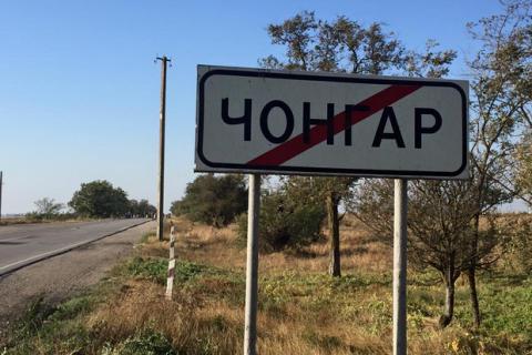 Біля Чонгара підірвали дві опори високовольтної лінії в Крим