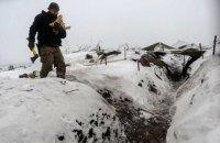 От переохлаждения в Донецкой области погибли 11 человек