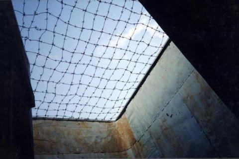 У Кропивницькому відбувся бунт в'язнів СІЗО (оновлено)