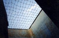 В Кропивницком произошел бунт заключенных СИЗО (обновлено)