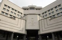 Депутаты ОПЗЖ обжаловали в КС закон о добровольном объединении территориальных общин