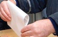 В Могилеве-Подольском будут перевыборы мэра