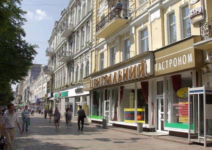 Центральный гастроном Киева, 2009