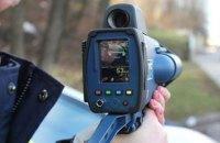 З понеділка на дорогах України встановлять ще 25 радарів TruCAM