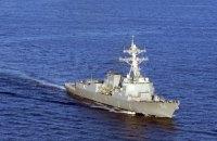 США відправили есмінець у Перську затоку