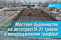 Мост на трассе Днепр-Решетиловка откроют раньше запланированного срока