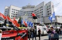 Конституционный суд начал рассмотрение представления депутатов относительно оборота земли, под зданием собрался митинг
