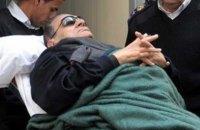 Мубарака звільнять з-під варти упродовж двох днів