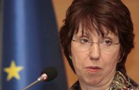 Ештон мало не зганьбилася перед президентом Сербії