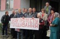 Сотрудники житомирского НИИ объявили голодовку