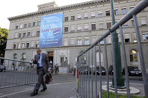 Здание ВТО в Женеве было эвакуировано из-за угрозы взрыва