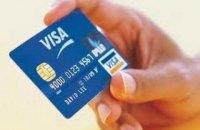 У Криму повністю припинено випуск міжнародних банківських карток Visa і Master Card