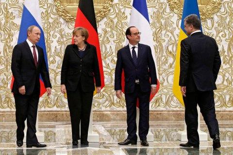 Пятилетие «Минска»: промежуточные итоги и российская инициатива в Совбезе ООН