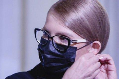 Юлия Тимошенко оправилась от коронавируса