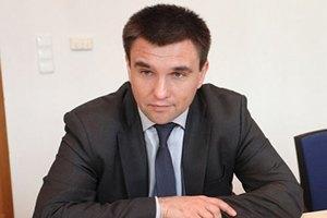 Климкин: тема встречи в Берлине - прекращение потока оружия из России