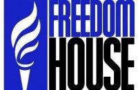 Freedom House назвала задержание Умерова необоснованным