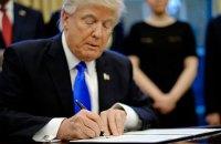Трамп підписав указ про скорочення держвидатків