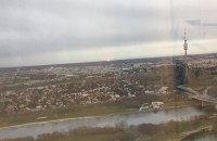 Вибух на газопроводі в Австрії: близько 60 постраждалих
