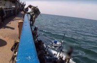 Українські військові провели тренувальне захоплення ворожого судна