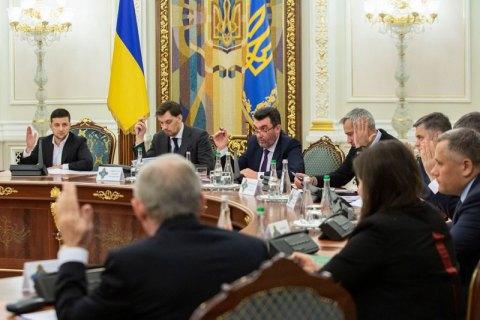 СНБО обнаружил признаки подготовки масштабной кибератаки российских спецслужб накануне Дня Независимости