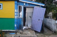 В Житомирской области в жилом доме взорвалась бомба
