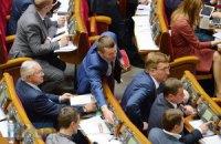 Рада скасувала податок на доходи нерезидентів за українськими борговими паперами