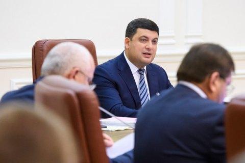 В проекте госбюджета-2018 расходы на оборону увеличены до 164,9 млрд гривен