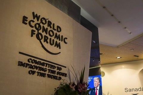 Украина заняла 85-е место в рейтинге конкурентоспособности WEF среди 141 стран