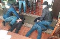 Замначальника одного из управлений Минюста попался на взятке $20 тыс.