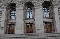 Главам районов Киева продлят полномочия
