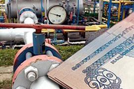 Украина будет покупать газ у России по 264 доллара