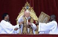 Бенедикт XVI разрешил выбрать нового понтифика раньше 15 марта