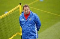 Россия уволила тренера сборной после провала на Евро-2016