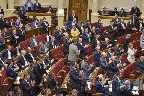 Закон про продовження особливого статусу Донбасу набув чинності