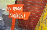 Порошенко порівняв незнання англійської з німотою
