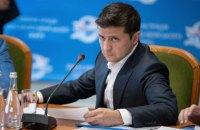 Зеленский ввел в состав СНБО глав разведки и финмониторинга