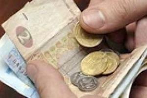 Безработные киевляне соглашаются на зарплату в 1500 грн.