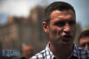 Київський тервиборчком зареєстрував депутатів Київради і відклав Кличка