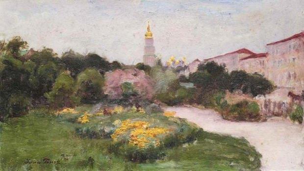 «Вид на Софію Київську», 1900-ті роки. Олія, картон.