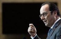 Олланд вирішив продовжити режим надзвичайного стану у Франції до Дня захоплення Бастилії
