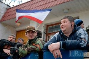 В Симферополе захватили военный госпиталь