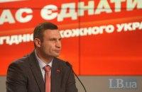Кличко заявив про нестачу грошей для київських бюджетників