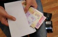 Порошенко ветував закон про прив'язку прибуткового податку до єдиного соцвнеску