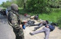 ІО: під Краматорськом силовики взяли в полон бойовиків - двоє з них назвалися російськими журналістами