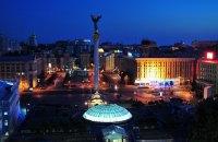 В Киеве зафиксировали два температурных рекорда
